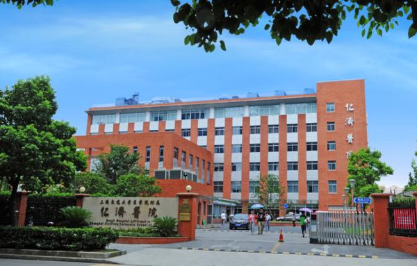人际医院.png
